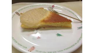 【料理】梨のケーキを作った