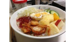 【料理】SIRENに登場する羽生蛇蕎麦を作った