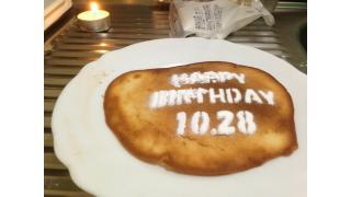 【料理】10月28日が誕生日の人にホットケーキを作った