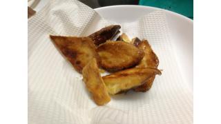 【料理】大学芋を作った