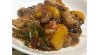 【中華料理】フクロタケの鶏肉炒めを作った