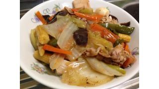 【中華料理】中華丼を作った