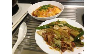 【中華料理】回鍋肉と天津飯を作った