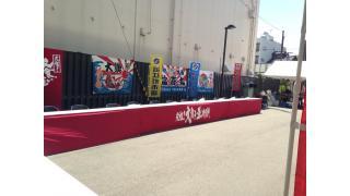 近江町市場で大食い大会を観てきた