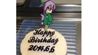 【6月6日】しみっちゃん誕生祭を行った