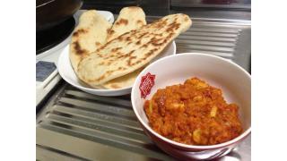 【インド料理】バターチキンカレーとナンを作った