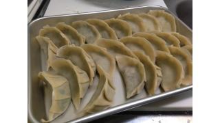 【中華料理】揚げ・焼き・蒸し・水餃子を作った