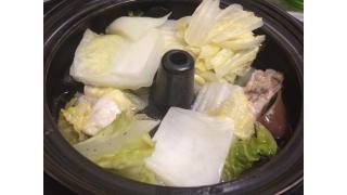 【雲南料理】汽鍋鶏を作った
