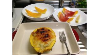 【料理】パパイヤグラタンと生ハムパパイヤを作った