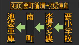 2015/08/30~31に再現したLED群