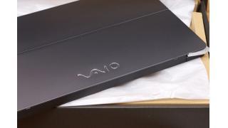 VAIO Zが届きました!!!&Mac→Winの乗換え方とかいろいろ