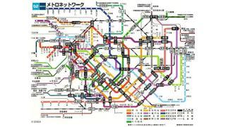 品川に地下鉄って構想が発表されたけど…