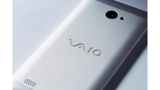 まさに「ビジネス・スマートフォン」というコンセプトの真・VAIO Phone