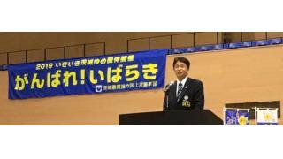 茨城県知事を批判してましたが、すいません。手のひら返します。たぶん正しいのは彼と政府です。