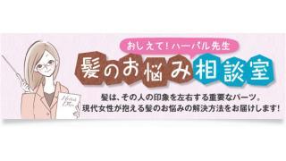 【日程決定!】おぎぴークソコラGPは今週土曜24時~放送!