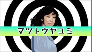 【放送告知】24時よりおぎぴークソコラ!