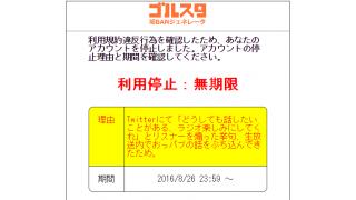 今日夜はラジオ生配信コミュニティ「ニコ生JUNK!」新構成発表生放送だよ
