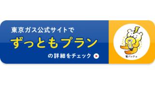 【16/05/20】THE大喜利ランキング ~ダイジェスト記事~【Season.1-7】