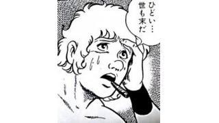 【16/05/24】THE大喜利ランキング ~ダイジェスト記事~【Season.1-8】