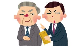THE大喜利ランキング ~ダイジェスト記事~【Season.2-5】