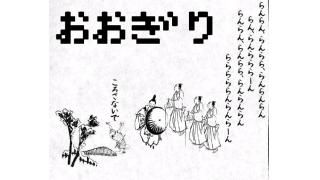 THE大喜利ランキング ~Season.5~【暫定ランク公開】