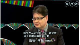 THE大喜利ランキング ~ダイジェスト記事~【Season.3-7】