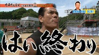 【告知】大喜利ランキング最終節は今週金曜放送!【予約枠だよ】