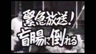 THE大喜利ランキング ~ダイジェスト記事~【Season.4-2】