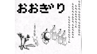 THE大喜利ランキング ~Season.7~【暫定ランキング】