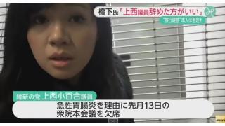 THE大喜利ランキング ~ダイジェスト記事~【Season.6-1】
