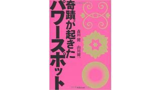 THE大喜利ランキング ~ダイジェスト記事~【Season.6-5】