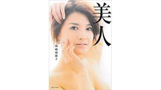 THE大喜利ランキング ~ダイジェスト記事~【Season.6-8】