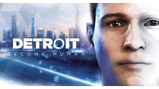 ゲーム『Detroit: Become Human』【夏休みはこれを観ろ!2019】
