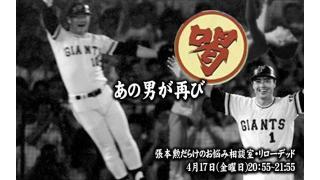 イカれた凸待ち放送を紹介するぜ!!!