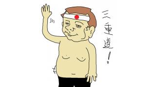 おおぎり#3(2014/5/19・2枠目)