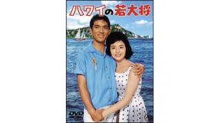 【#07】ラジオドランカ→【10/24放送分】