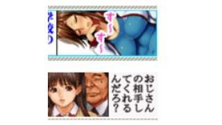 【14/11/26】大喜利回答集【#15/クズ・下衆・うんこネタ縛り】