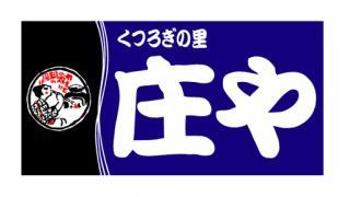 【14/12/12】大喜利回答集【#16】