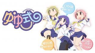 2013年春アニメの期待作をMADとかと一緒に紹介!