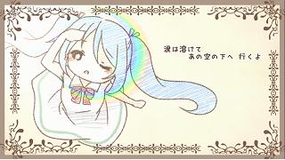 新曲うpしました!! ★☆泣き虫少女と涙色の冒険☆★ ~初音ミク~