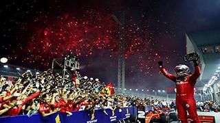 復活した跳ね馬のエース。ベッテルが今季初優勝! 2019 F1 第15戦 シンガポールGP 決勝レポート
