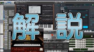 【プロジェクト解説】PV第2弾の音響および楽曲制作。