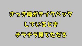 4/14 手元を見てはいけない(戒め)