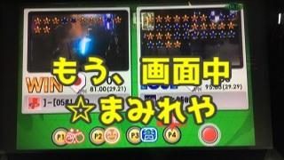 5/14 三投目が散投