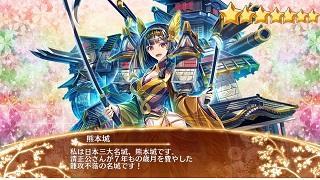 御城プロジェクト:RE始めるなら今!!