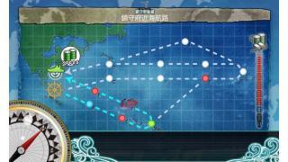 新編艦隊、南西諸島防衛線へ急行せよ!他