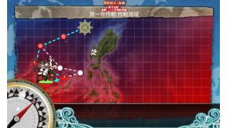 【前段作戦】E-3捷一号作戦 作戦海域「捷一号作戦、作戦発動!」前編