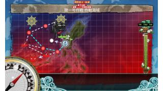 【前段作戦】E-3捷一号作戦 作戦海域「捷一号作戦、作戦発動!」中編