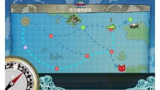精鋭「四水戦」、南方海域に展開せよ!