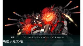 【後段作戦】E-7第二次エンガノ岬沖海戦「暁の水平線に勝利をーー」前編